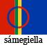 samegiella